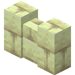 End Stone Brick Wall<br>